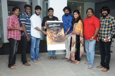 Munthiri Kaadu poster was released by Harris Jayaraj