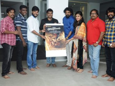 Munthiri Kaadu poster was released by Harris Jayaraj