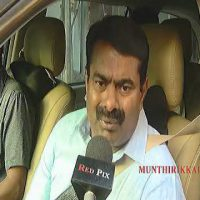 MunthiriKaadum Seemanum || Seeman Speech About Munthirikaadu Movie
