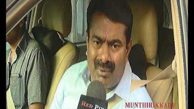 MunthiriKaadum Seemanum    Seeman Speech About Munthirikaadu Movie