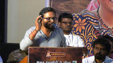 இந்த விழாவுக்கு நான் பொறாமையோடு தான் வந்துருக்கேன் | Director Raju Murugan