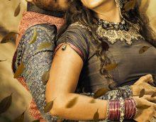 Munthiri Kaadu movie photos
