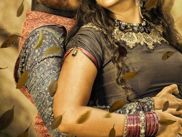Munthiri Kaadu movie photos
