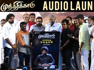 Munthiri Kaadu Tamil Movie Audio Launch | Seeman | Puzhal | Subapriya Malar | Kalanjiyam